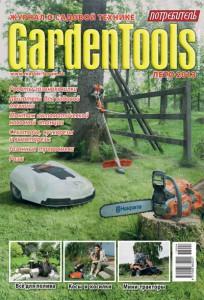 Журнал Потребитель GardenTools Лето 2013