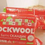 Теплоизоляция Роквул «Лайт Баттс Скандик»