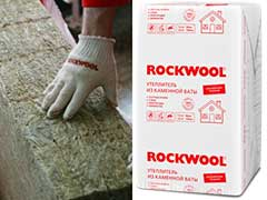 Теплоизоляция Rockwool утеплитель эконом