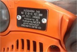 Новые бензопилы Husqvarna 236 и 240