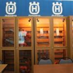 Продукция Husqvarna в музее МГУЛ